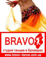 Восточные танцы бровары,  танец живота бровары,  belly dance,  школа танц
