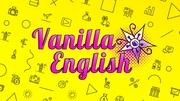 Aнглийский для дтей бровары,  курсы иностранных языков VANILLA ENGLISH