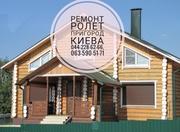 Ремонт и установка ролет Киев,  ремонт ролетов Боярка недорого