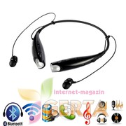 Bluetooth блютуз наушники с гарнитурой копия LG Tone-Pro