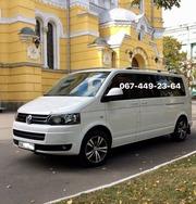 Аренда минивэна,  пассажирские перевозки по Киеву,  Украине,  Европе