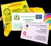 визитки быстро и недорого Киев