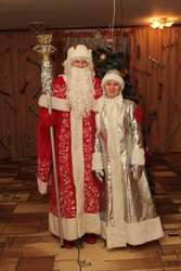 Святой Николай,  Дед мороз,  снегурочка,  именное письмо,   именное видео поздравление