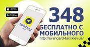 Заказать такси в Киеве недорого