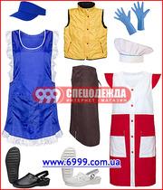 Одежда и обувь для персонала сферы услуг и торговли