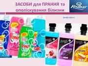 Продажа бытовой химии и косметики  из Испании ТМ Amalfi и  Romar