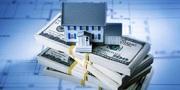 Кредит под залог недвижимости. Оформить кредит Киев.
