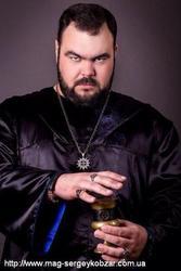 Колдун,  знахарь,  маг,  участник битвы экстрасенсов – Сергей Кобзарь