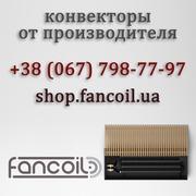 Настінний конвектор FCR та комплектуючі від Фанкойл Київ