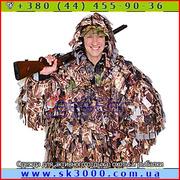 Камуфляжная одежда для активного отдыха,  охоты и рыбалки производителя