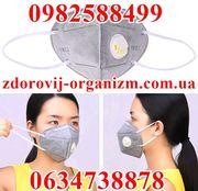 Защитная турмалиновая респираторная маска для лица