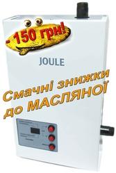 Електрокотел JOULE - максимум можливостей за розумну ціну!