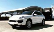 Внедорожник Porsche Cayenne белый