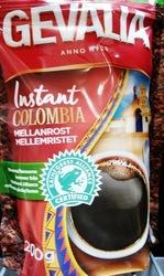 Поставщик кофе Gevalia (Гевалия),  Zoegas со Швеции,  все виды кофе,  опт