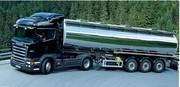 Продам дизельное топливо евро 5 Мозырского НПЗ