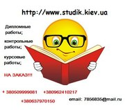 Заказать чертежи Киев
