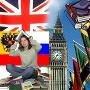 Перевод внешнеэкономических контрактов Английский