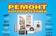Ремонт Стиральных машин Ирпень Буча