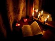 Магическая помощь. Ритуалы на благосостояние.