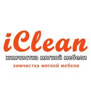 iClean Химчистка мягкой мебели