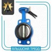 Качественная трубопроводная арматура в ассортименте,  недорого