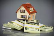 Оформить кредит. Кредит под залог недвижимости.