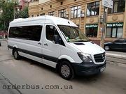 OrderBus - пассажирские перевозки автобусами и микроавтобусами!
