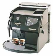 Аренда кофеварок,  бесплатно