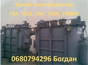 Трансформаторы Б/У ТМ,  ТМН,  ТМЗ,  ТМГ,  ТДН. Калинівка