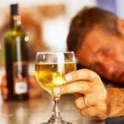 ефективное ллечение алкоголизма с доставкой пациента в клинику Одесса