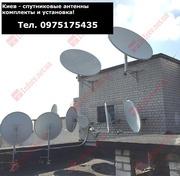 Тюнер для спутниковой антенны Украина доставка Киев