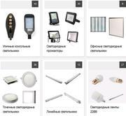 Светодиодная продукция и сопутствующие товары. Украина,  Киев.