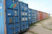 Аренда склада-контейнера в Киеве