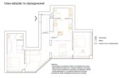 Квартира с панорамными окнами (26 этаж,  80 кв.) - 3, 4м высота полки. С