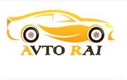 Запчасти на авто Avtorai.com.ua - есть все автозапчасти для всех модел