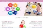 SMARTY - Корекційно - розвивальний простір для дітей