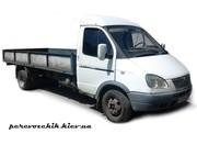 Услуги от киевского перевозчика - автомобильные перевозки