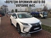 Перегон автомобилей по Украине и ЕС. Цена услуги.