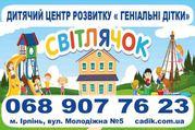 Набор в детский садик
