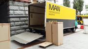 Офисный переезд от мувинговой компании MAN MS