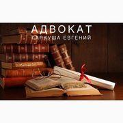 Помощь юриста при ДТП в Киеве.