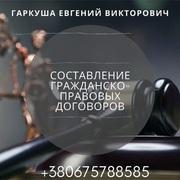 Адвокат по финансовым вопросам и банковским делам.